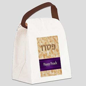 Matzah Card, fabspark Canvas Lunch Bag