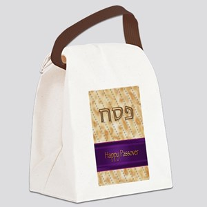 Happy Passover, Fabspark Canvas Lunch Bag