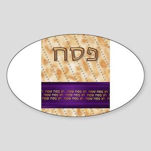 Happy Pessah Sticker (Oval)