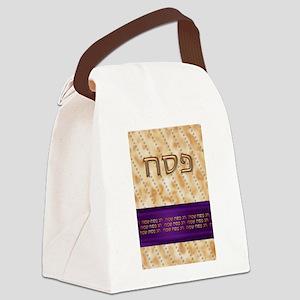 Happy Pessah Canvas Lunch Bag