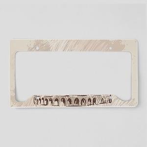 Rome License Plate Holder