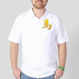 horse26ChineseYellowEffect Golf Shirt