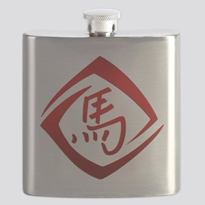 horseA21light Flask
