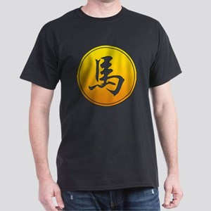 horse93yelloweffect Dark T-Shirt