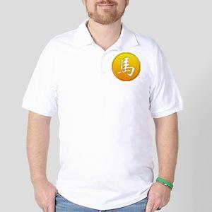 horse93yelloweffect Golf Shirt