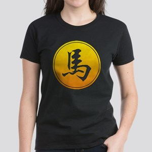 horse93yelloweffect Women's Dark T-Shirt