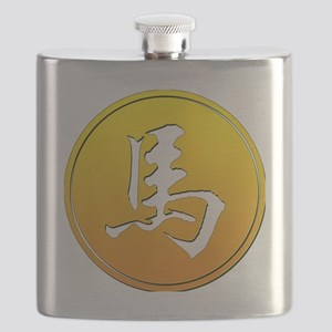 horse93yelloweffect Flask