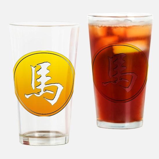 horse93yelloweffect Drinking Glass