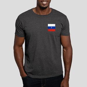 Team Figure Skating Russia Dark T-Shirt