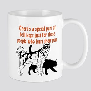 dont hurt pets Mugs
