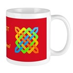 Celtic Knot - Woven Rectangles Mug