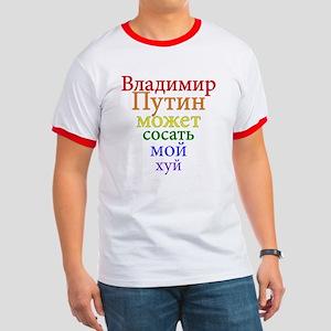Vladimir Putin Can Suck My... T-Shirt