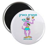 SABRA DOG(Israel) Magnet