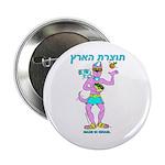 SABRA DOG(Israel) Button