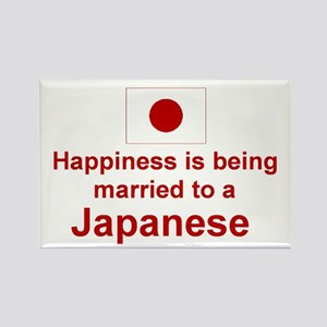 Happily Married To A Japanese Rectangle Magnet