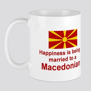 Happily Married To Macedonian Mug