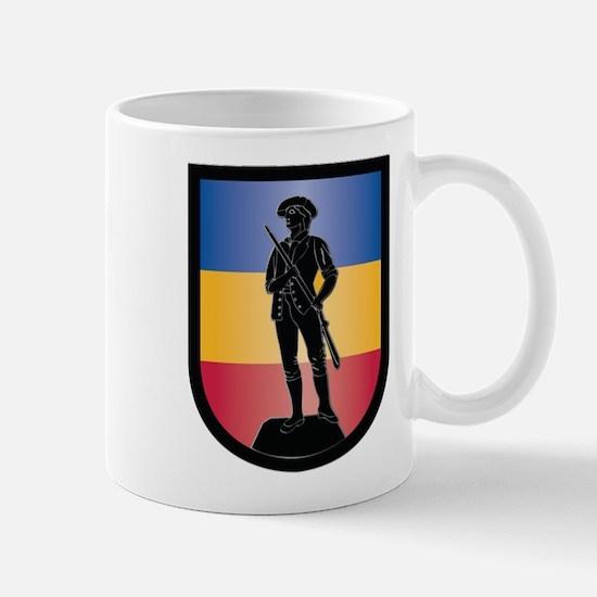 SSI - Army National Guard Schools Mug