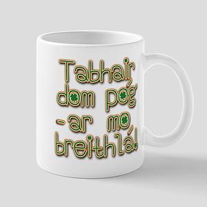 Tabhair dom pog ar mo breithla Mug