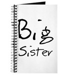 Big Sister (Black Text) Journal