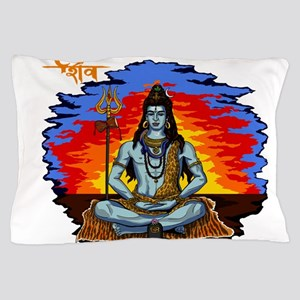 Lord Shiva Pillow Case