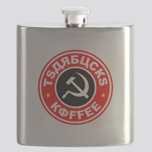freemarket_tsarbucks Flask