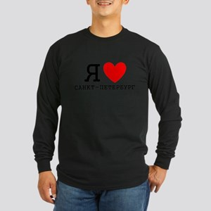 LyublyuRUS_St. Petersburg Long Sleeve T-Shirt