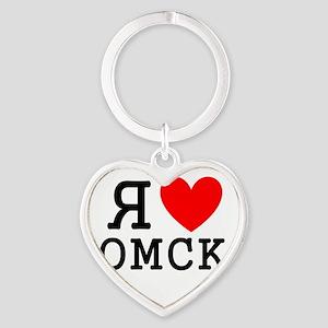 LyublyuRUS_Omsk Keychains