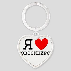 LyublyuRUS_Novosibirsk Keychains