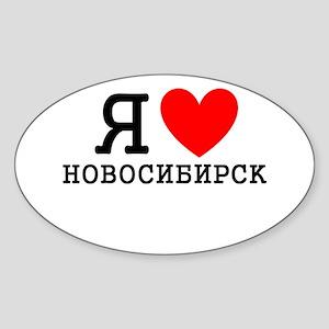 LyublyuRUS_Novosibirsk Sticker