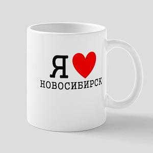 LyublyuRUS_Novosibirsk Mugs