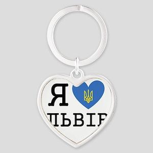 LyublyuUA_Lviv Keychains