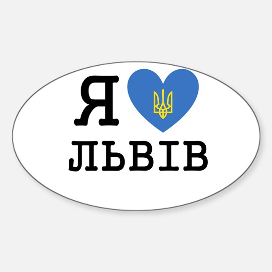 LyublyuUA_Lviv Decal