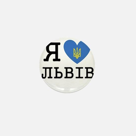 LyublyuUA_Lviv Mini Button