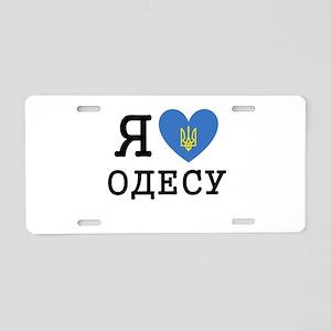 LyublyuUA_Odessa Aluminum License Plate