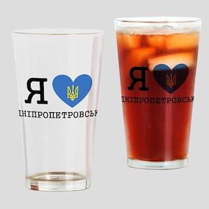 LyublyuUA_Dnipropetrovsk Drinking Glass