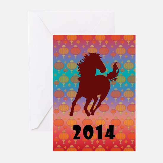Chinese Year of the Horse Greeting Cards