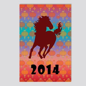 Chinese Year of the Horse Postcards (Package of 8)