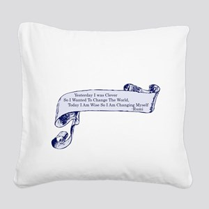 Clever Rumi Quote Square Canvas Pillow