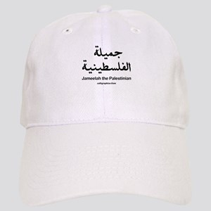 Jameelah the Palestinian Cap