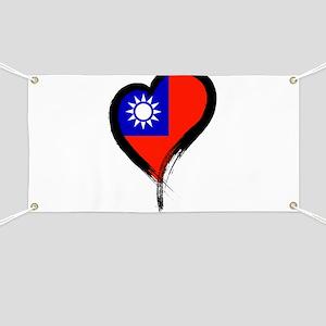 Heart Nation 06 Banner