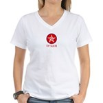 texan-women's v-neck tee