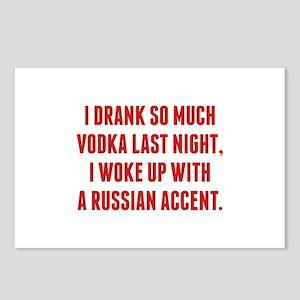 I Drank So Much Vodka Last Night Postcards (Packag