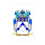 Fomushkin Sticker (Rectangle 10 pk)