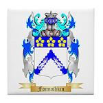 Fomushkin Tile Coaster