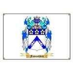 Fomushkin Banner