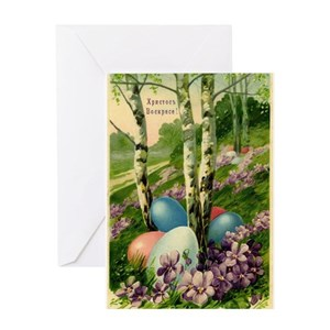 Vintage russian greeting cards cafepress m4hsunfo