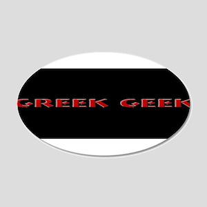 Greek Geek College 20x12 Oval Wall Decal