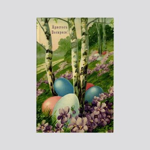 Vintage Russian Easter Card Magnets