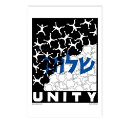 Unity Postcards (Package of 8)