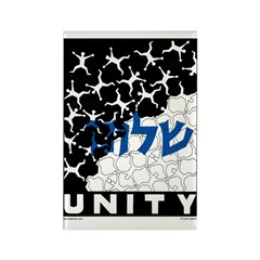 Unity Rectangle Magnet (10 pack)